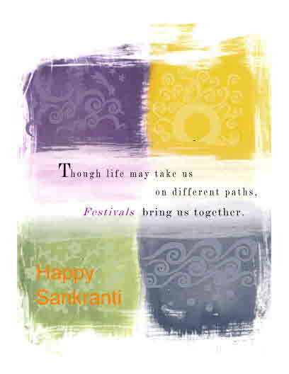 Sankranti wishes and cards
