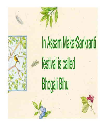 Bihu in Assam
