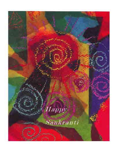 Sankranti and prosperity