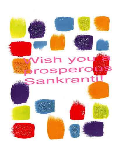 Send Sankranti SMS