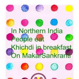 KHICHDI FOOD
