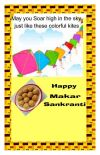 SANKRANTI CARD 2