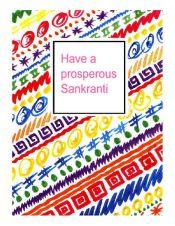 SANKRANTI ECARDS 4